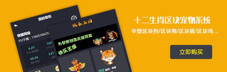 Thinkphp5+layui开源中文响应式后台源码