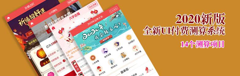 广告任务平台朋友圈火爆推广运营版