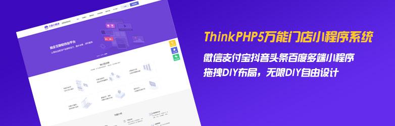 Thinkphp股票配资证券系统实盘交易平台源码包搭建